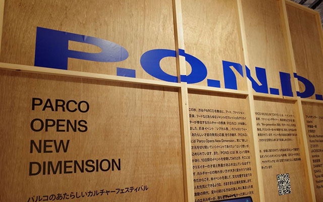 P.O.N.D. (Parco Opens New Dimension)