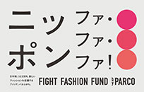 FIGHT FASHION FUND by PARCO