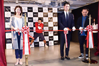 "April 2017 Opening ceremony of the ""Tokyo Creator's File Festival"""