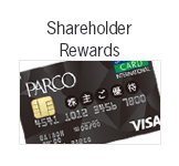 Shareholder Rewards