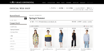 GRACE CONTINENTAL WEB SHOP
