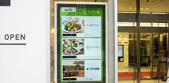 Digital signage at Fukuoka PARCO