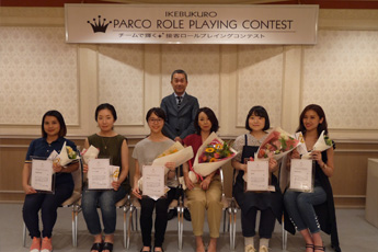 Ikebukuro PARCO role-playing contest winners