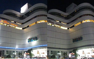 Chofu PARCO before (left) and after (right) turning off the lights