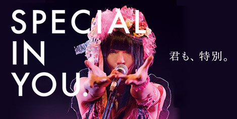 SPECIAL IN YOU.