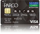 https://www.parco.co.jp/img/ir/benefit/card_190502.jpg